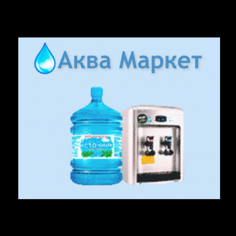 aquamarket.png